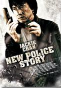 newpolicestory2 - New Police Story