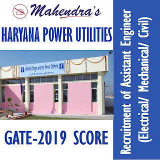 HPUs Recruitment of Assistant Engineer (Electrical/ Mechanical/ Civil) | GATE-2019 Score