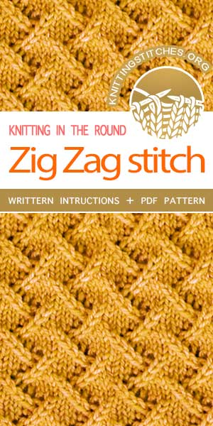 Knitting Stitches -- Pattern in the round. Knit Zig Zag Stitch. Free Knitting #knittingstitches #knittingpatterns