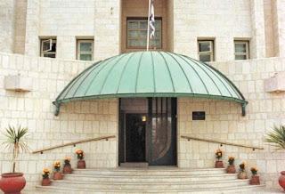 Israeli embassy Jordan