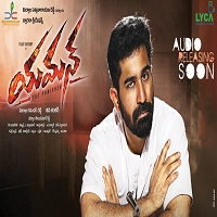 Yeman Songs Download,Yeman Mp3 Songs, Yeman Audio Songs Download, Vijay Antony Yeman Songs Download,Yeman 2017 Telugu movie Songs, Yeman 2017 audio CD rips