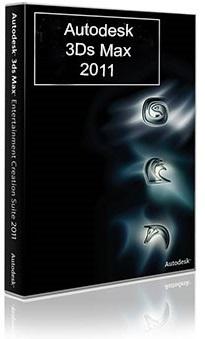 تحميل برنامج Autodesk 3Ds Max 2011  برابط مباشر