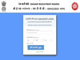 RRB,NTPC,candidates,posts,video,candidates,december, January, lakh ,december,rrb ntpc admit card,rrb admit card,rrb ntpc admit card 2020,rrb ntpc admi