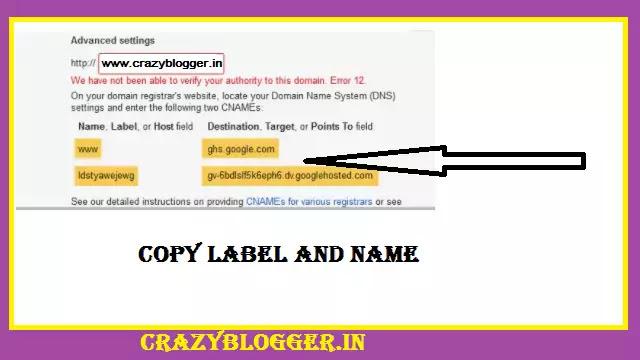 Blogger में Domain कैसे Add करे