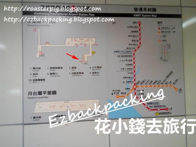 高雄捷運路線圖+高雄國際機場站平面圖