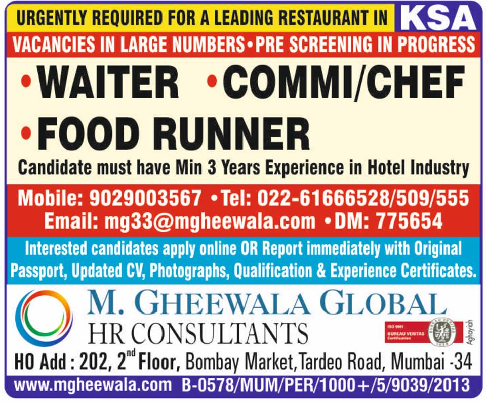 Urgently Required for a leading Restaurant in Saudi Arabia
