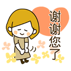 Mother's moderately cute sticker (china)