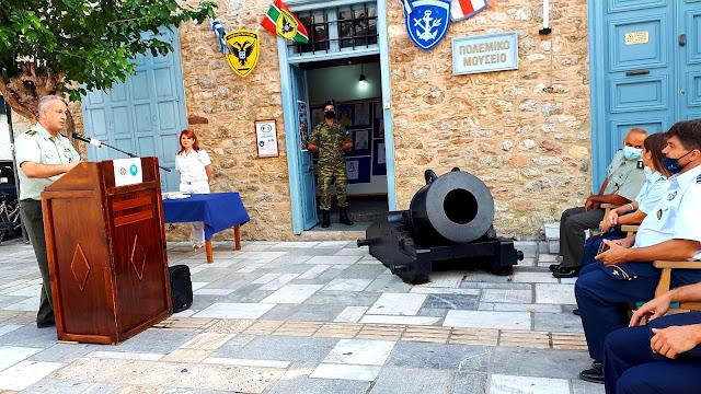 Εγκαινιάστηκε η έκθεση παιδικής ζωγραφικής - κολάζ στο Πολεμικό Μουσείο Ναυπλίου