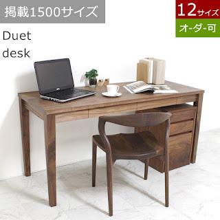 【DK-F-032】デュエット デスク