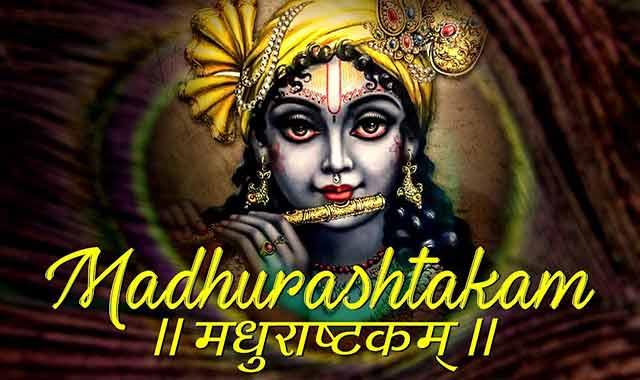 Adharam Madhuram Lyrics in Hindi