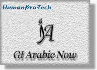 برنامج الكتابة باللغة العربية