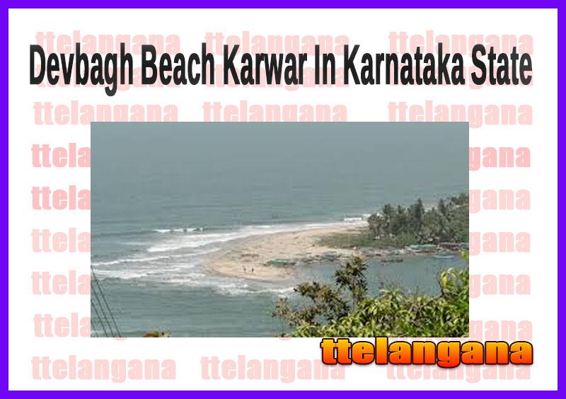 Devbagh Beach Karwar In Karnataka State