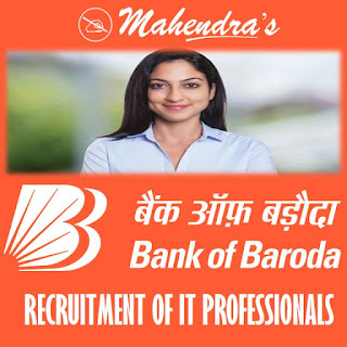 Bank of Baroda | Recruitment of IT Professionals