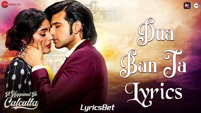 Dua Ban Ja Lyrics - Harshdeep Kaur & Akhil Sachdeva
