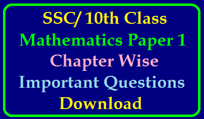 SSC/ 10th Class Paper 1 Mathematics Chapter Wise Important Questions Download/2020/01/ssc-10th-class-Mathematics-paper-1-chapter-wise-important-questions-download.html