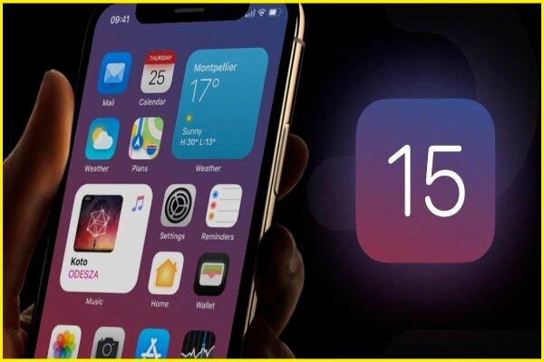 الكشف عن هواتف iPhone التي ستتلقى تحديث iOS 15 الجديد و هذه أبرز مميزاته