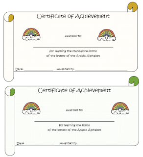 Arabic Alphabet Certificates