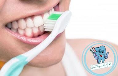 تقوية الاسنان من الامور الهامة التي يجب عليك فعلها, لان الاسنان قد تتعرض للضعف والسقوط, وهنا في هذا المقال سوف تتعرف علي اسباب ضعف الاسنان وكيفية تقويتها, والاطعمة التي يجب عليك تناولها للحفاظ علي الاصنان قوية, ،ضعف الاسنان ،علاج ضعف الاسنان ،اسباب ضعف الاسنان ،سبب ضعف الاسنان ،ضعف مينا الاسنان عند الاطفال ،علاج ضعف اللثة والاسنان ،علاج ضعف مينا الاسنان ،ضعف مينا الاسنان ،ضعف طبقة المينا ،علاج ضعف المينا في الاسنان