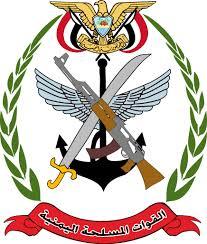 اخبار اليمن :القوات اليمنيه تعتقل قياديا بارزا في القاعده بصنعاء