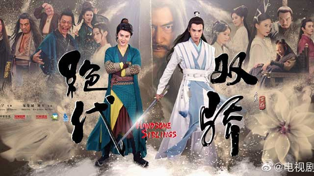 Download Drama China Handsome Siblings Batch Subtitle Indonesia