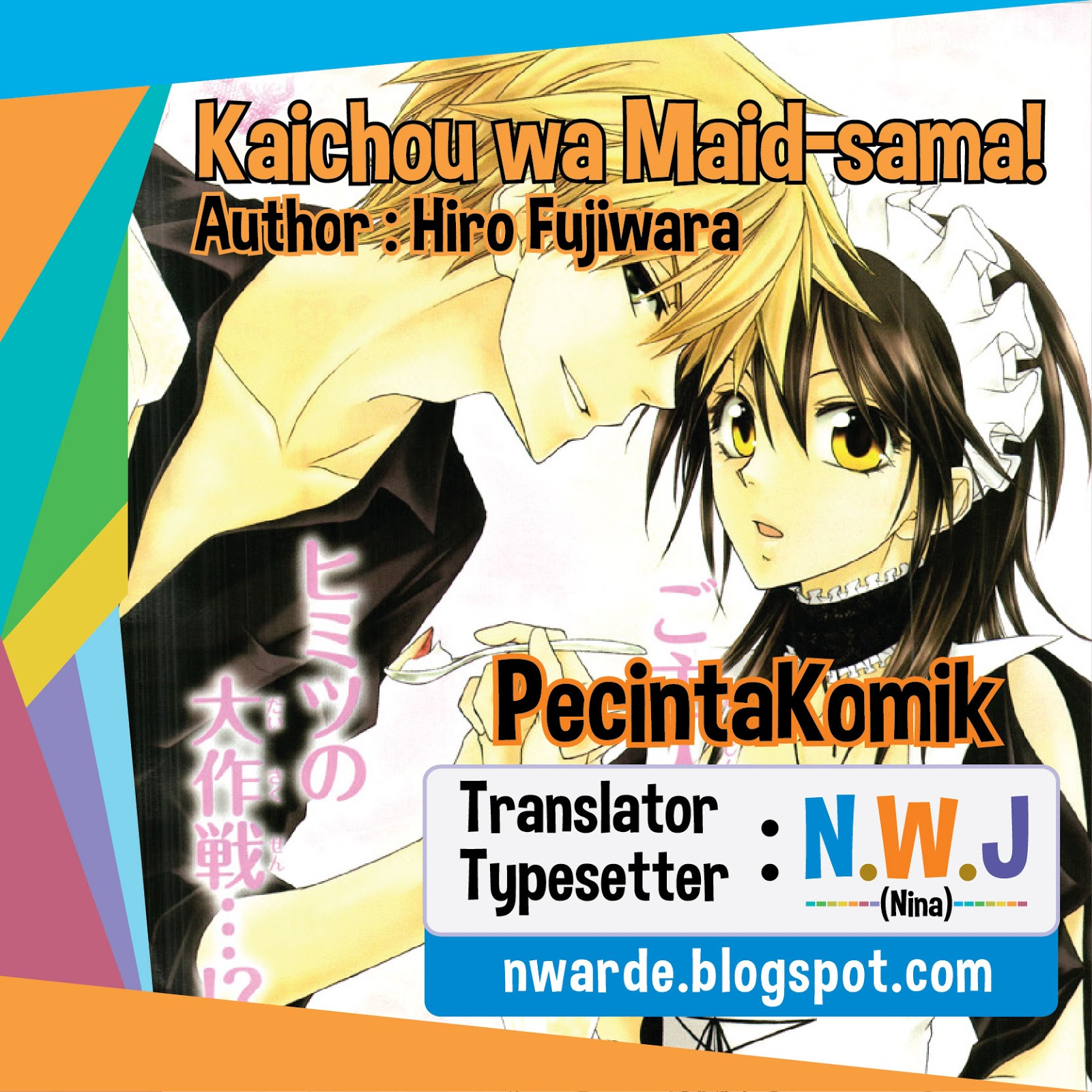 Kaichou Wa Maid Sama Chapter 53-0
