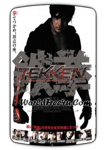 Poster Of Tekken In Dual Audio Hindi English 300MB Compressed Small Size Pc Movie Free Download Only At worldfree4u.com