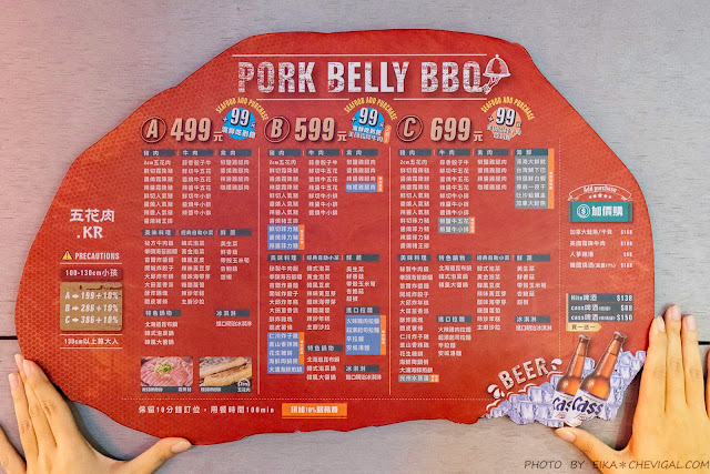 MG 9434 - 熱血採訪│台中韓式烤肉吃到飽!最低只要499元就能吃爽爽,還有超豪華海鮮盤直接送你吃!