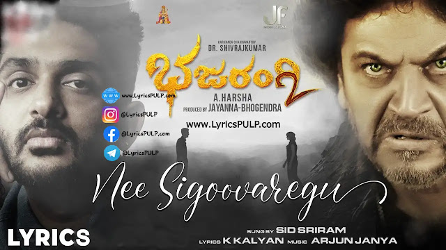 Nee Sigoovaregu Song Lyrics - BHAJARANGI 2 - Kannada