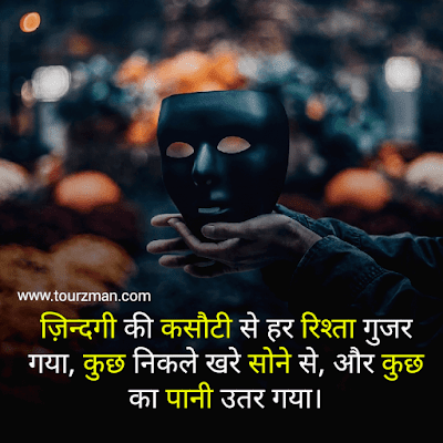 inspirational motivational suvichar in hindi images