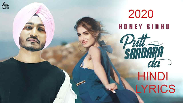 Putt Sardara Da Hindi Lyrics 2020  Honeysidhuworld  jass record