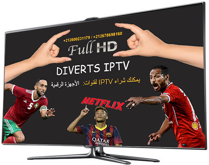 عالم الفضائيات World of Satellite and IPTV