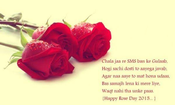 Rose day message to girlfriend