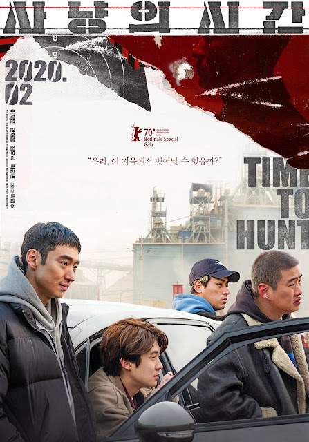 http://fuckingcinephiles.blogspot.com/2020/04/critique-time-to-hunt.html?m=1