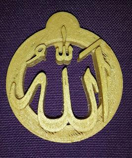 Agac malzeme-gorunumu-Allah-Yazisi