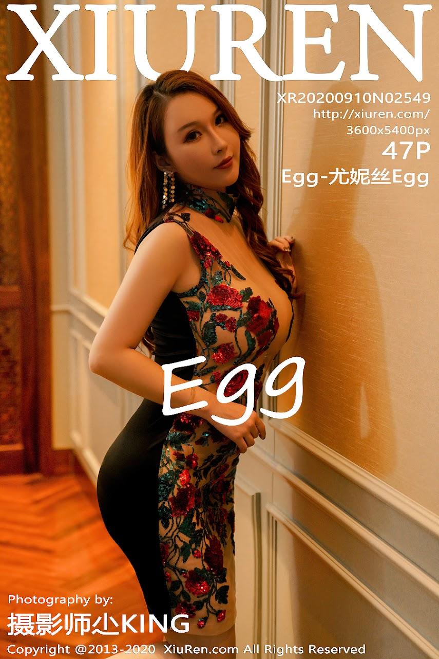 xiuren_2549.rar.2549_036_b69_3603_5400.jpg xiuren 2020-09-10 Vol.2549 Egg-尤妮丝Egg
