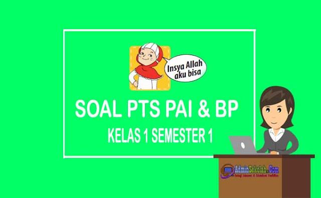 Soal PTS PAI Kelas 1 SD Semester 1 Kurikulum 2013 dan Kunci Jawaban