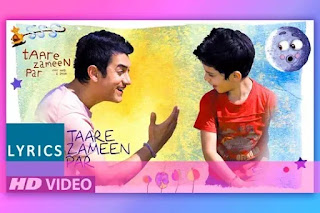 Taare Zameen Par Lyrics and Karaoke by Shankar Mahadevan