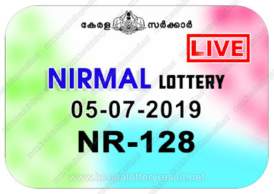 KeralaLotteryResult.net, kerala lottery kl result, yesterday lottery results, lotteries results, keralalotteries, kerala lottery, keralalotteryresult, kerala lottery result, kerala lottery result live, kerala lottery today, kerala lottery result today, kerala lottery results today, today kerala lottery result, Nirmal lottery results, kerala lottery result today Nirmal, Nirmal lottery result, kerala lottery result Nirmal today, kerala lottery Nirmal today result, Nirmal kerala lottery result, live Nirmal lottery NR-128, kerala lottery result 05.07.2019 Nirmal NR 128 05 july 2019 result, 05 07 2019, kerala lottery result 05-07-2019, Nirmal lottery NR 128 results 05-07-2019, 05/07/2019 kerala lottery today result Nirmal, 05/7/2019 Nirmal lottery NR-128, Nirmal 05.07.2019, 05.07.2019 lottery results, kerala lottery result July 05 2019, kerala lottery results 05th July 2019, 05.07.2019 week NR-128 lottery result, 5.7.2019 Nirmal NR-128 Lottery Result, 05-07-2019 kerala lottery results, 05-07-2019 kerala state lottery result, 05-07-2019 NR-128, Kerala Nirmal Lottery Result 5/7/2019