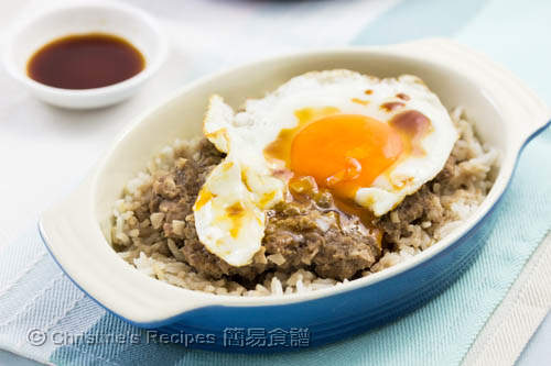 Steamed Beef Mince on Rice02