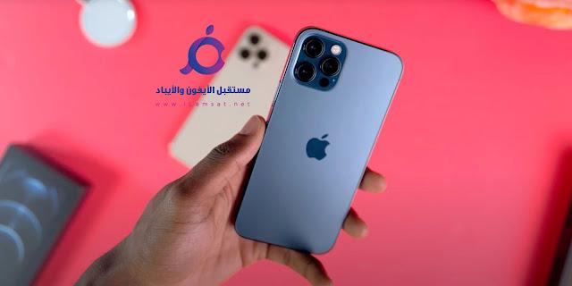 تقرير ابل : الاعلان عن سعر ومواصفات وموعد ايفون 13 المقرر طرحه قريباً