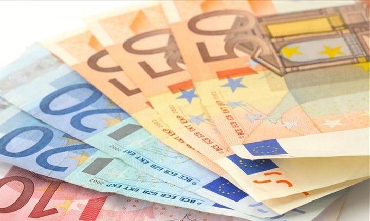 Καλοκαιρινό επίδομα 150 ευρώ από τον ΕΟΠΥΥ: Οι δικαιούχοι και τα δικαιολογητικά