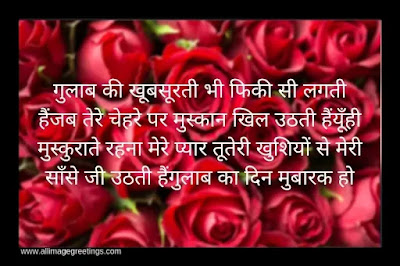 rose day 2021 images