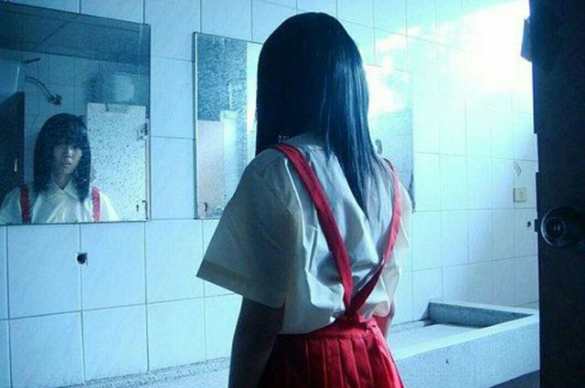 Hanako hantu toilet
