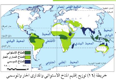 حل النشاط 1 ص 41 جغرافيا للسنة الاولى متوسط