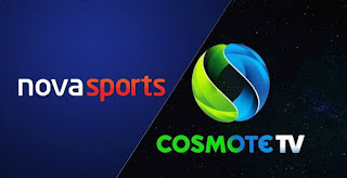 «Επίθεση» σε Nova-Cosmote: «Κατεβάστε τις τιμές»