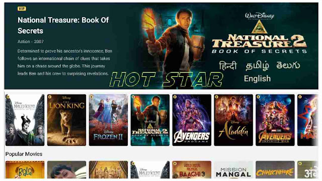 top-free-website-download-movie-list,free-movie-download-sites-for-mobile