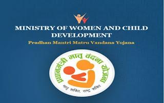 1- Pradhan Mantri Matru Vandana Yojana crosses one crore beneficiaries