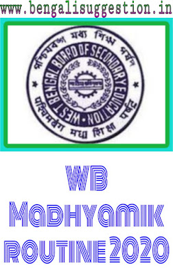 West Bengal Madhyamik Routine 2020 | WB 10th Exam Time Table
