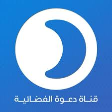 تردد قناة دعوة عربسات