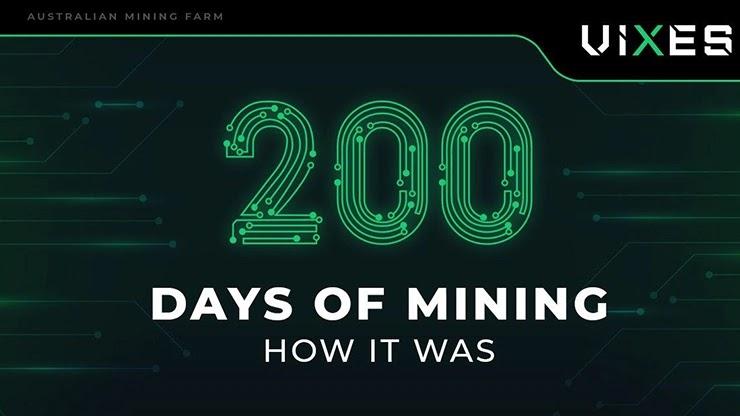 200 дней работы Vixes
